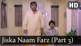 Karz Chukana Hai - Jiska Naam Farz Hai - Nitin Mukesh