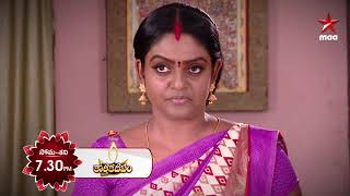 star maa tv live telugu today now serial - TH-Clip