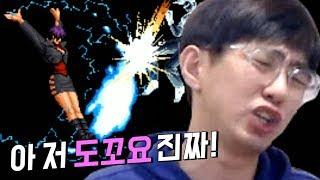 [케인 킹오브98] 고수지만 불쌍맨과 대전 171221