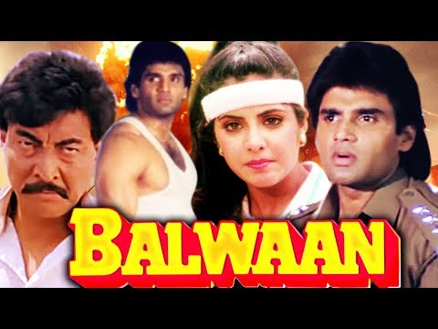 Balwaan Full Movie | Sunil Shetty Hindi Action Movie | Divya Bharti | Bollywood Action Movie