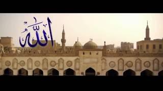 تحميل اغاني اسماء الله الحسنى احمد حجازي MP3