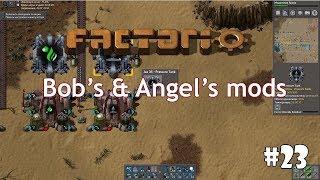Factorio (Bob's mods + Angel's mods) #22 - Гидропереработка