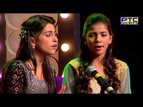 Shahid Ali | EK Ghar Rab Da | Voice Of Punjab Chhota Champ 2 | Sufi Special | PTC Punjabi
