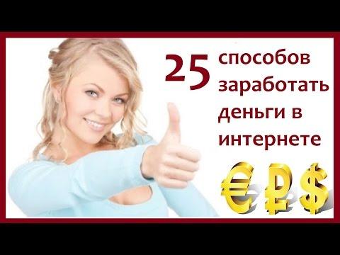 Finance better бинарный опцион