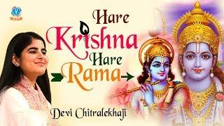 Harinama Maha Mantra 2017 HOLLAND TOUR Chitralekhaji
