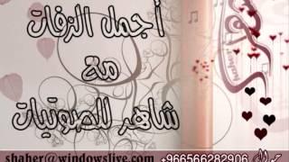تحميل اغاني يابنت عمري الكبيسي 2012 حصرياا MP3