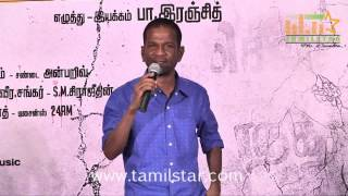 Madras Movie Success Meet Part 2
