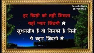 Har Kisi Ko Nahin Milta - Karaoke - Janbaaz   - YouTube