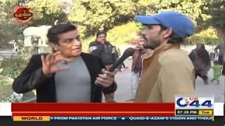 Jani Ko Mila Chidiya Ghar Main Faisalabadi Jugat Baaz!! | Dubbing Master Sajjad | UK 44