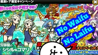 The Waifus Are Here!!!- 1500 Cat Food On The Gacha