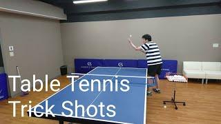 卓球・スゴ技6月もがんばります!TableTennisTrickShots