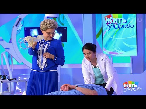 Almaty per i pazienti ipertesi