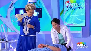Позиционное головокружение. Как лечить без врача и таблеток. Жить здорово! 26.07.2018