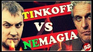 NEMAGIA против Tinkoff bank / Олег Тиньков пугает судом