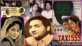 RAFI SAHAB & GEETA Dutt-Film-TAXI.555-{1958}~Koi