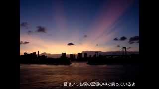 歌詞付き東京/銀杏BOYZ