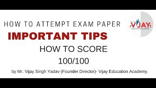 Tips to solve CBSE question paper