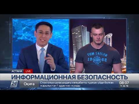 Выпуск новостей 08:00 от 11.02.2019