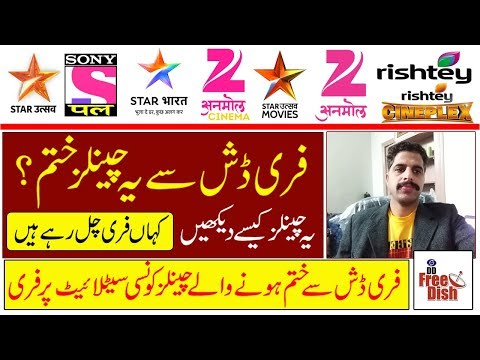 All scrambled/paid channel free on DD Free Dish NSS 6   NSS 6 in all