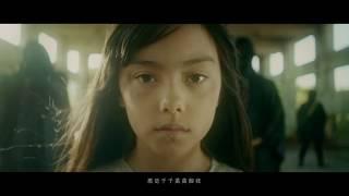 【鄭宜農 Enno Cheng –千千萬萬 Lightyears of Solitude】Official Music Video