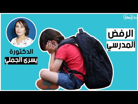 Dr Yousra Jemli Psychiatre