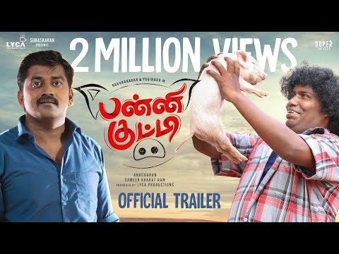 Panni Kutty - Movie Trailer Image