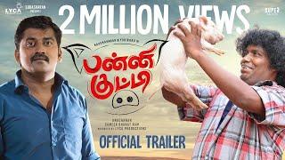 Panni Kutty Trailer