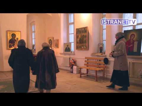 Церковь в исянгулово