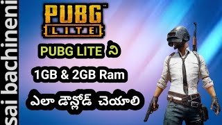 how to download pubg in 100mb in telugu - TH-Clip