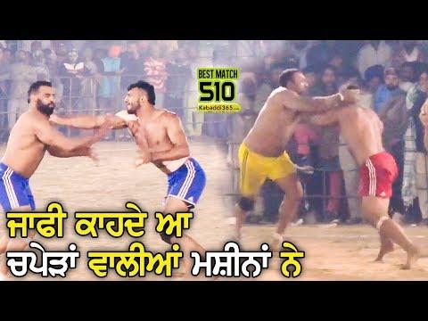 #510 Best Match | Surkhpur Vs Lande | Rajiana (Moga) Kabaddi Tournament 08 Dec 2018