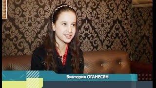 Виктория Оганисян 10 лет в тв программе Урбания