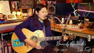 Feist Brandy Alexander 커버 - 김민지  - 신촌 기타 레슨