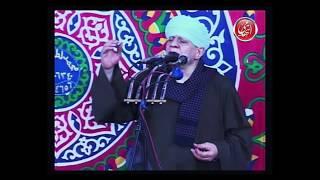 الشيخ ياسين التهامي حفلة الامام علي زين العابدين 2007 الجزء الرابع تحميل MP3