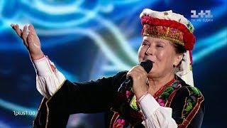 """Лидия Федоровна Горошко – """"Я козачка твоя"""" – выбор вслепую – Голос страны 9 сезон"""