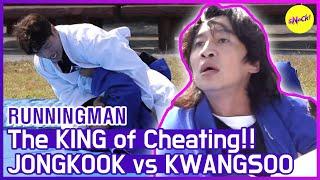 [HOT CLIPS] [RUNNINGMAN] The KING of Cheating KWANGSOO vs JONGKOOK??  (ENG SUB)