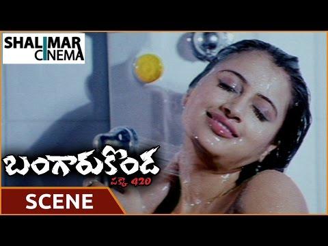 Bangaru Konda Movie || Navneet Kaur Scene || Rishi, Navneet Kaur || Shalimarcinema