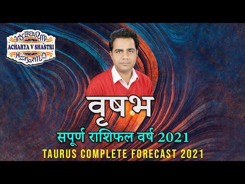 Taurus Complete Forecast 2021 - वृषभ सपूर्ण राशिफल वर्ष 2021