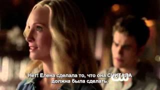 Кендис Аккола, Дневники Вампира - 9 серия 5 сезон, отрывок (rus sub)