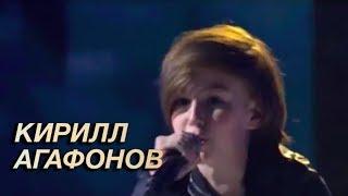 Битва Талантов. Кирилл Агафонов - Bad boy