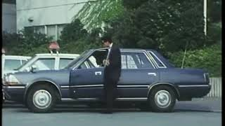 【MAD】 レパード以外の覆面車(TV〜もっともまで)