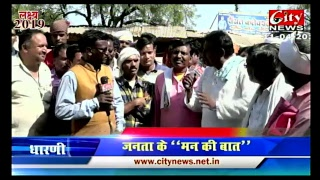 rcn amravati live tv - Kênh video giải trí dành cho thiếu