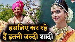 जानिए किस वजह से Deepika Ranveer कर रहे हैं 15 November को शादी