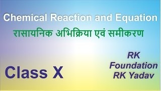Chemical Reactions And Equation 2 Class 10 Science