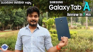 Samsung Galaxy TAB A Review in 7 Minutes with Pros & cons ll telugu ll