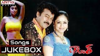 Tagore Telugu Movie Full Songs    Jukebox    Chiranjeevi, Shreya
