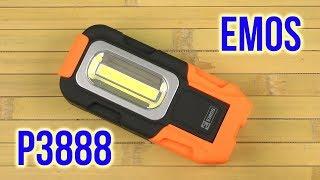 EMOS 3 W COB LED (P3888) - відео 1