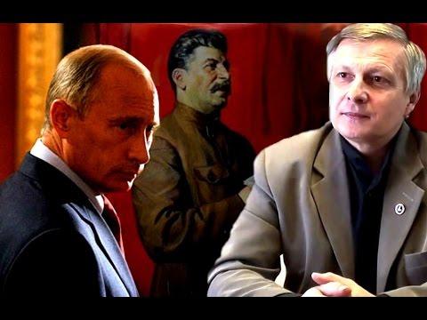 Последователи Сталина против современных сталинистов.  Аналитика Валерия Пякина