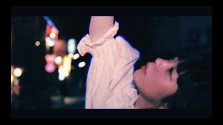 """永原真夏 """"ダンサー・イン・ザ・ポエトリー"""" (Official Music Video)"""