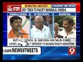 BJP leaders said to be divided over Munirathna - Video