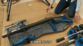 晶璽倒立機 X3 組裝說明